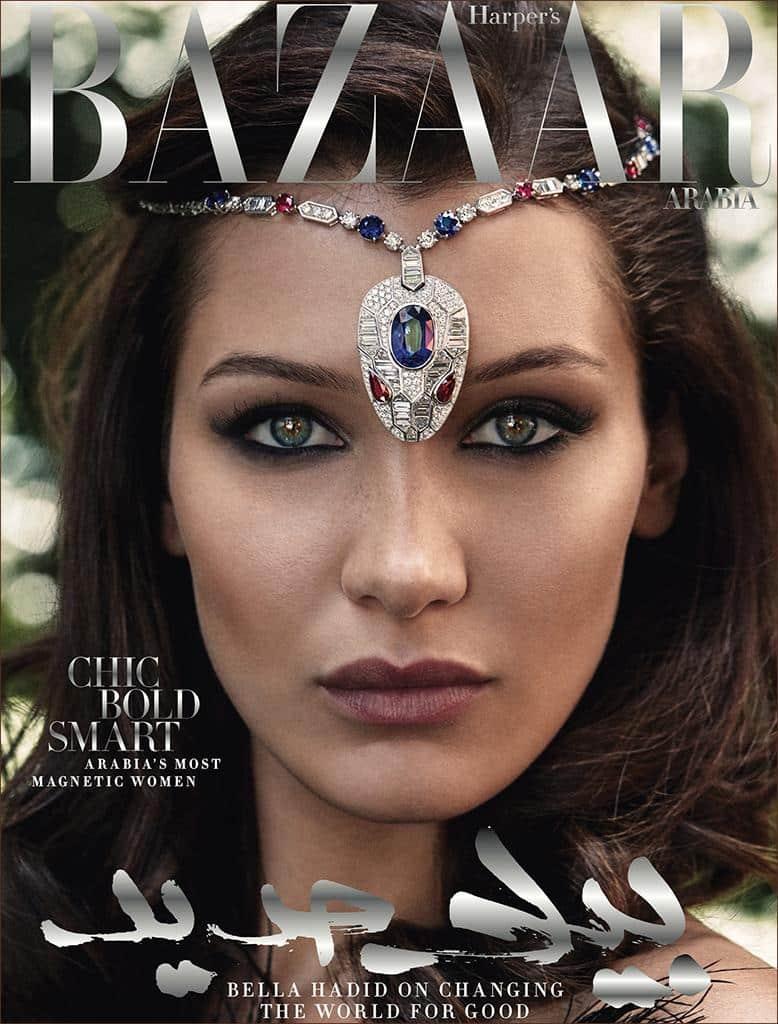Harper's Bazaar features MZ Skin